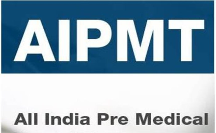 AIPMT Result 2018 | NEET Phase 1 Result 2018 Check Here