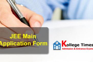 JEE main 2018 Application form | JEE Main Exam :- Apply  Here