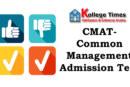 CMAT 2017 – Common Management Admission Test | Complete Details