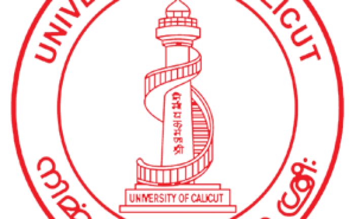 Calicut university hall ticket details 2017