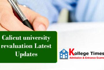Calicut university revaluation Latest Updates 2017